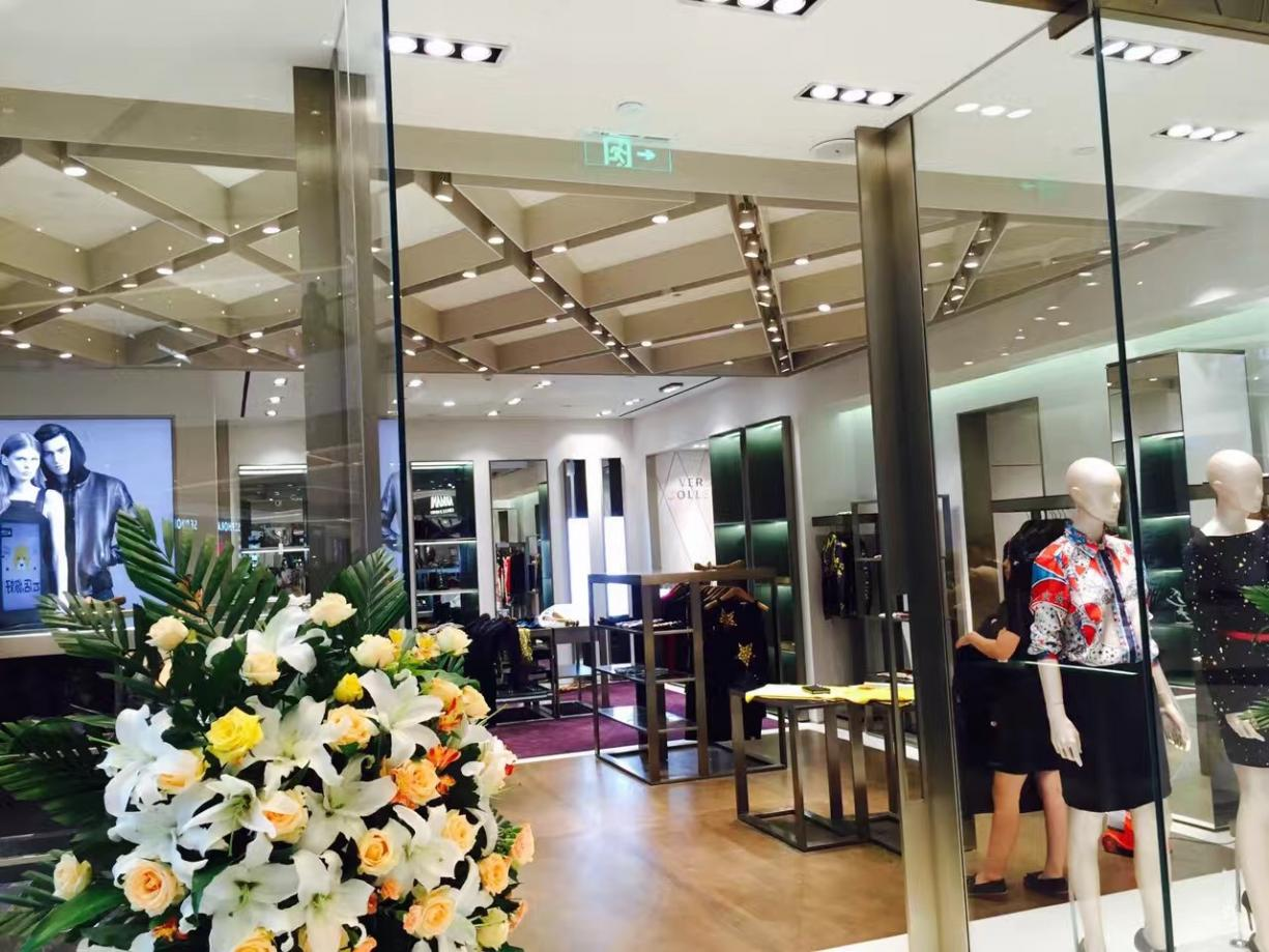 Versace Collection@Zhenjiang,China