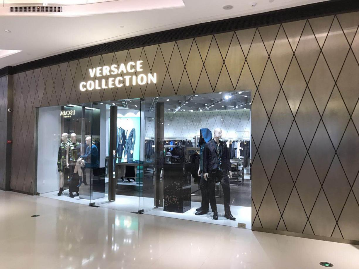 Versace Collection@Quanzhou MS City Mall,China