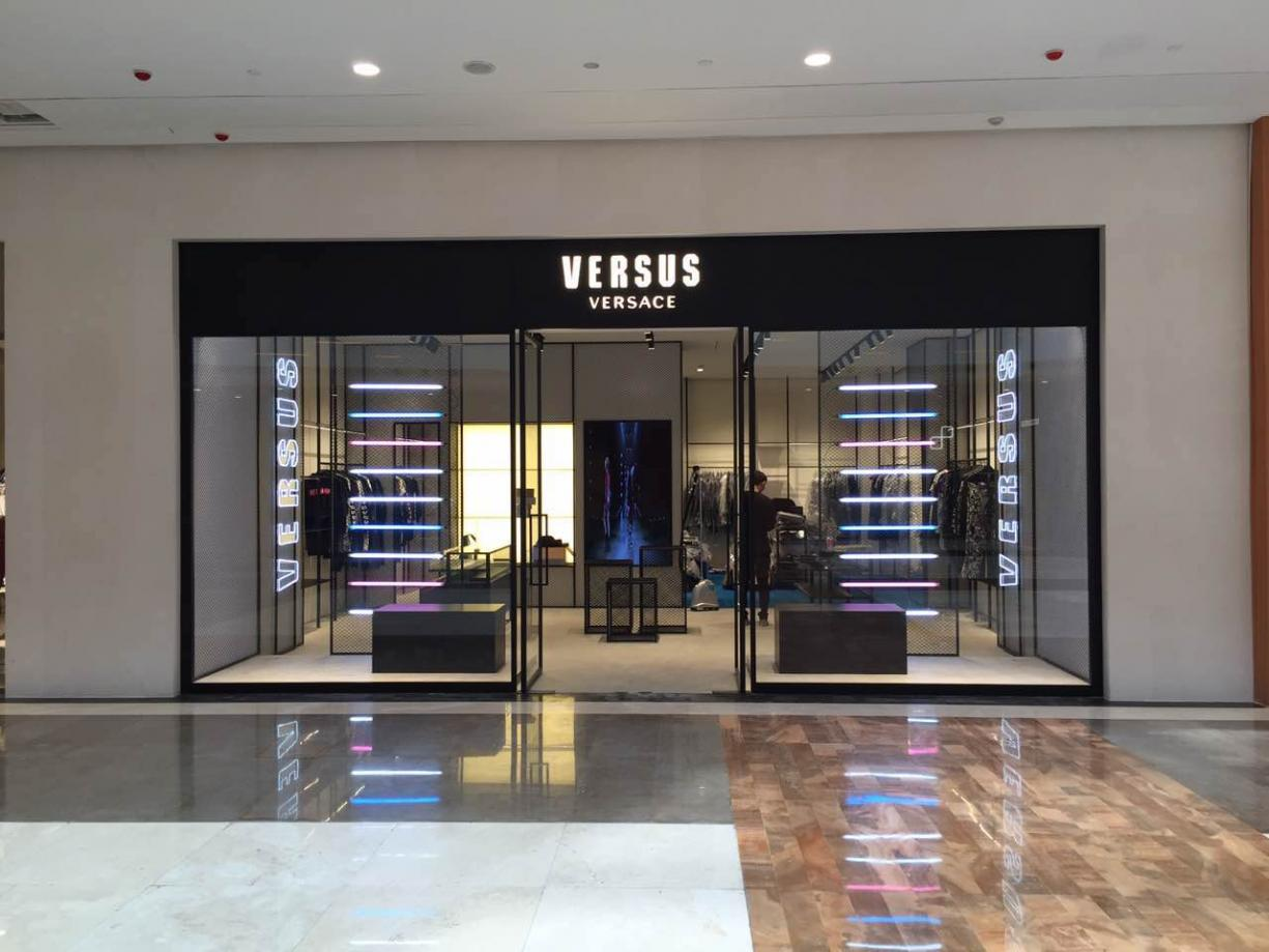 Versace Versus@The form, Haikou China