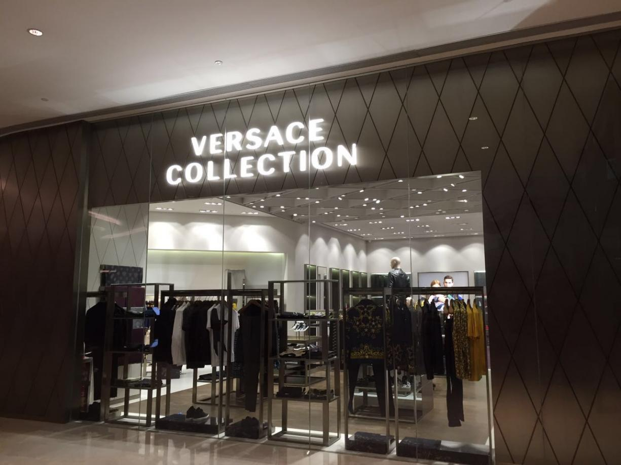 Versace Collection@GT Land Plaza,Guangzhou,China
