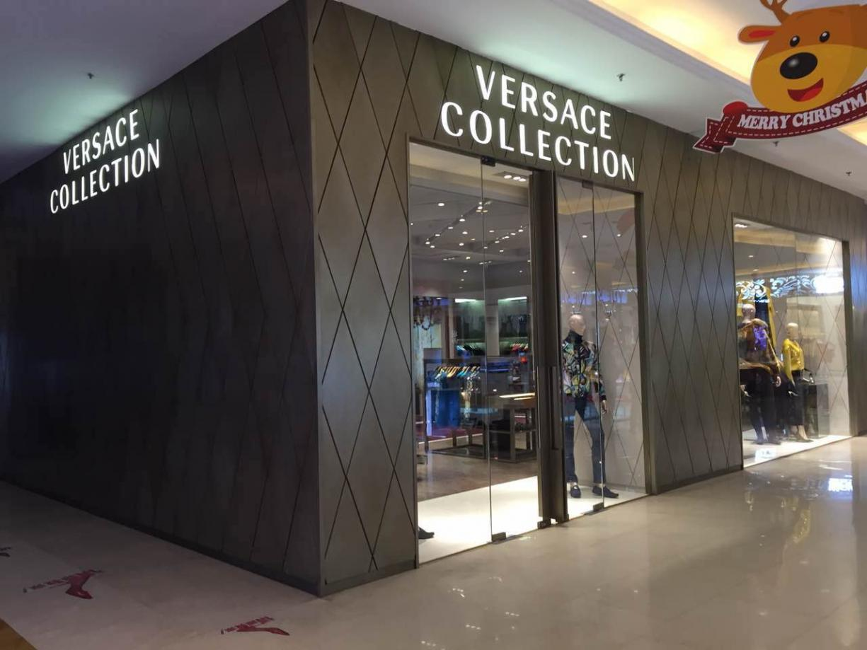 Versace Collection@Zibo,Shandong